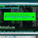 Грамотное восстановление удаленных файлов
