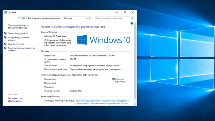 Активировать Windows 10 Скачать Торрент - фото 10