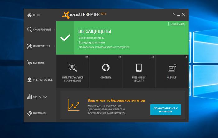 Скачать avast на 1 год бесплатный антивирус на русском языке.
